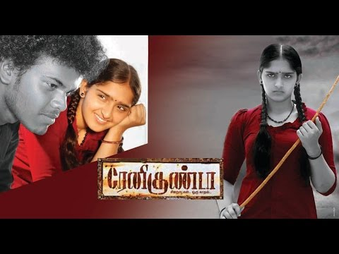 Renigunta | Full Tamil Movie Online video