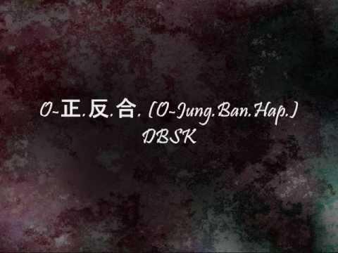 Dbsk - O-正.反.合. (o-jung.ban.hap.) [han & Eng] video