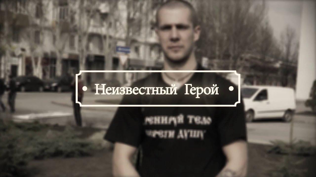 РАТНИК TV