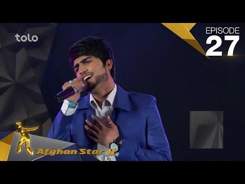 Afghan Star S11 - Episode 27 - Top 4 / فصل یازدهم ستاره افغان - قسمت 27 - 4 بهترین