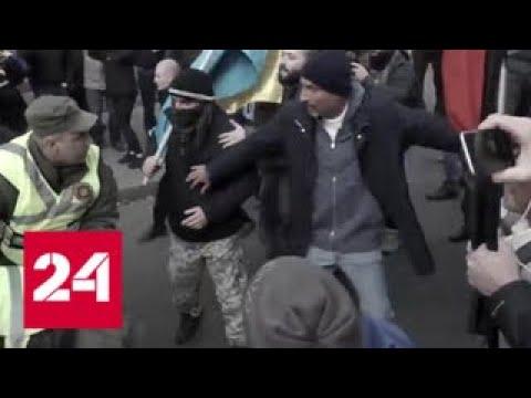 Спецназ начал штурм палаточного городка у Рады - Россия 24