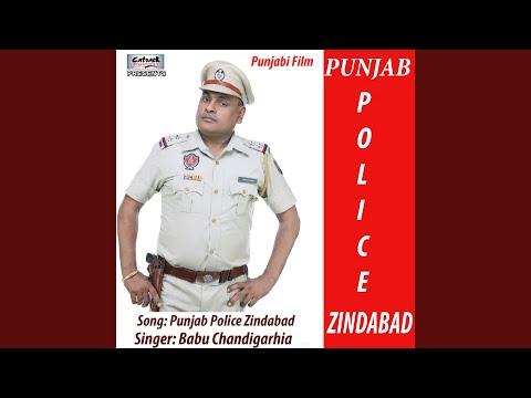 Punjab Police Zindabad (From