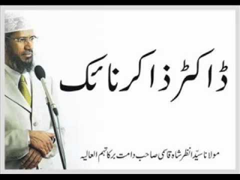 Maulana Syed Anzar Shah Qasmi - Fitna  Dr. Zakir Naik video