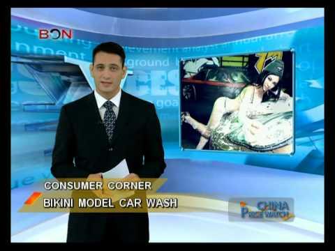 Chinese bikini models washing cars - China Price Watch - July 31, 2014 - BONTV China