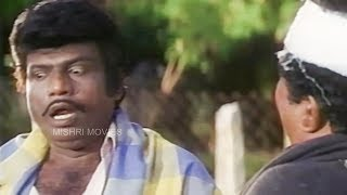 Goundamani Super Comedy | R.Sunderrajan | Goundamani Full Comedy Collection | Udan Pirappu Comedy