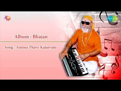 Amam Thave Kalaivani song by Pithukuli Murugadas