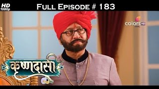 Krishnadasi - 5th October 2016 - कृष्णदासी - Full Episode(HD)
