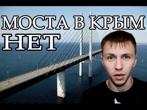 Керченский мост которого сегодня нет со спутника на картах Google 2016