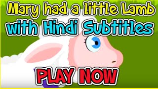 Mary had a Little Lamb with Hindi Subtitles - Nursery Rhymes