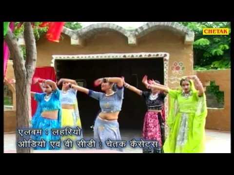 Lahario 02 Rajasthani Lok Geet Chetak video