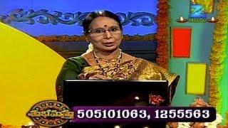 Subhamasthu - Episode 361 - October 23, 2014