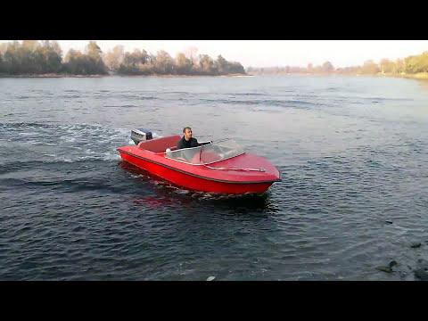 лодка дельта 350