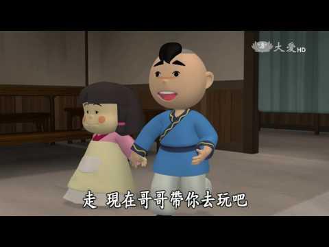 台灣-唐朝小栗子-20170115 零用錢