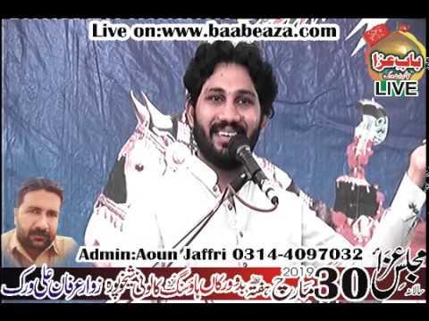 Zakir Saqlain Abbas Khan Majlis 30 March 2019 Baddu Virkan Sheikhupura (www.baabeaza.com)