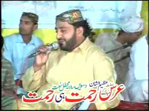 Rehmat Hi Rehmat 23-06-2010 Shadiwal Gujrat Pakistan Part2 Of 27 video