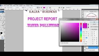 how to create a front page in photoshop bengali