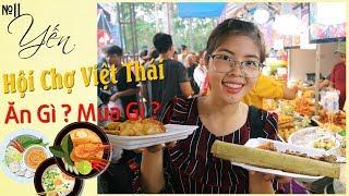 Thai delicacies - THAI LAN VIET NAM FAIR