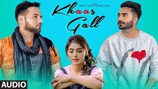 Khaas Gall: Monty & Waris (Full Audio Song) Ft. Ginni Kapoor | Latest Punjabi Songs 2017 | T-Series