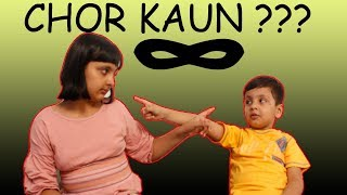 SHORT MOVIE FOR KIDS || Moral Story For Children #Funny #Kids CHOR KAUN Aayu And Pihu Show
