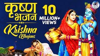 Top Krishna Bhajan - Govind Bolo - Hare Ram Hare Krishna - Shri Krishna Govind Hare ( Full Song )
