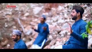 Agay Sarkar Main Bismillah Karan Full Naat in Beautiful Voice I New Naat 2018