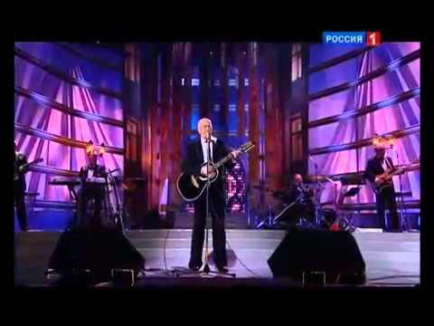 А.Розенбаум Юбилейный концерт часть 1