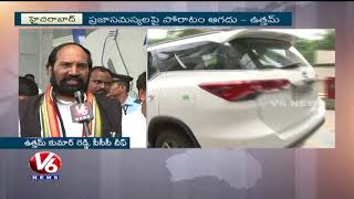TPCC Uttam Kumar Reddy Meet Damodar Reddy In KIMS Hospital