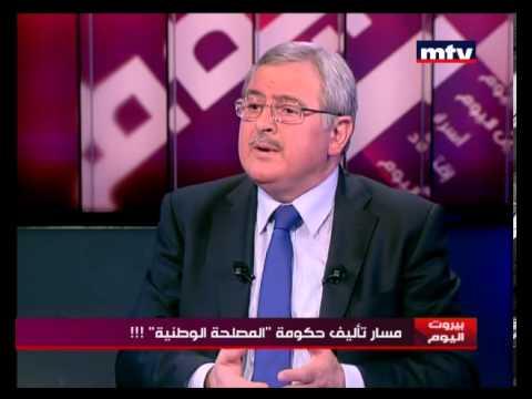 Beirut Al Yawm - Jean Ogassapian 13/04/2013