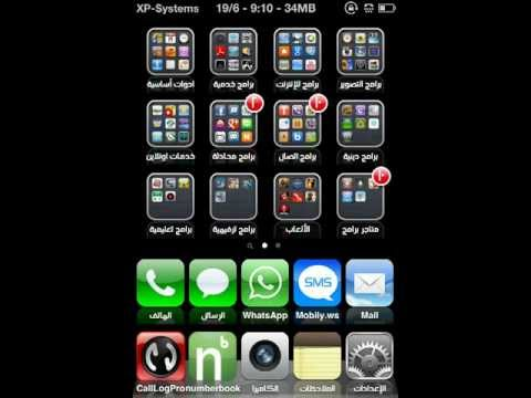 أداة iOS 6 Photos Menu لمشاركة الصور في iOS 5