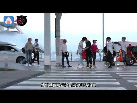 【韓國】機場好熱鬧!Seventeen、NU'EST W、林彥俊、Henry都來了
