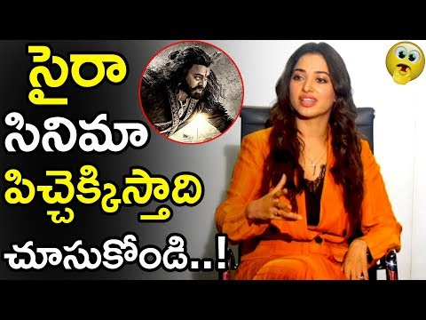 Actress Tamanna Excelent Words About Sye Raa Narasimha Reddy Movie || Chiranjeevi || Tollywood Book