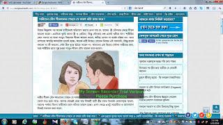 মেয়েদের সেক্সে অনাগ্রহের কারন /Bangla sex advice/Bangla sex tips
