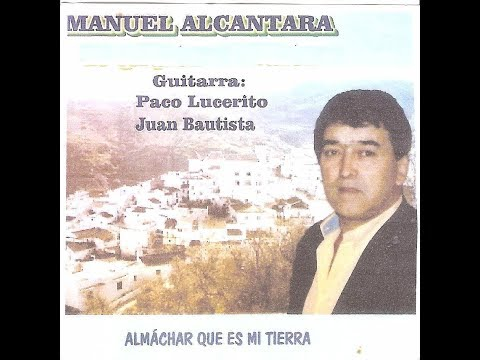 MANUEL ALCANTARA -  CANTA BULERIAS -  SOLEA DE CÓRDOBA Y FANDANGOS    RAFAEL HIDALGO ROMERO