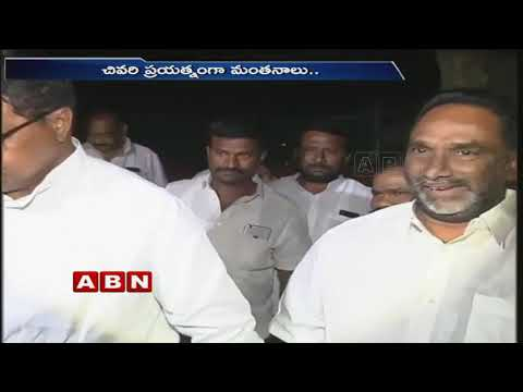 Mahakutami Seats Allocation | Telangana Congress Screening Committee Holds Meet again today