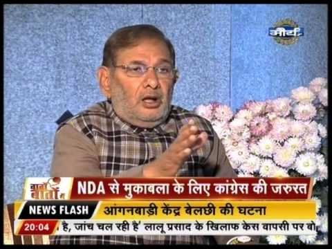 Baaton Baaton Mein | Interview With Sharad Yadav