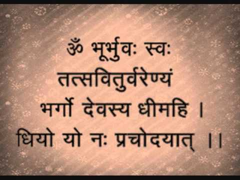 Gayatri Mantra ( 108 peaceful chants...