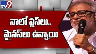 Candidates spend crores in todays elections - Daggubati Venkateswara Rao