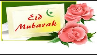 Happy Eid 2016- Eid Mubarak wishes, Eid Greetings, Eid Ul Fitr E-card, Eid Whatsapp Video 6