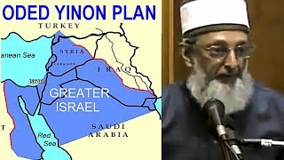 Video: Greater Israel Project (Yinon Plan) - Imran Hosein