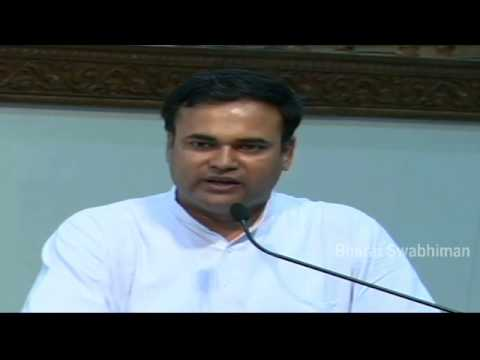 Bhai Rakesh Ji Addressing in Social Media Shivir 2014 - (Part 01)