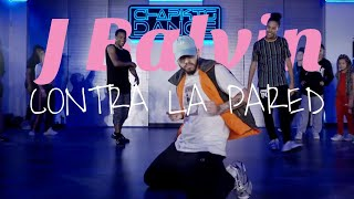 Sean Paul & J Balvin - Contra La Pared | Chapkis Dance | Greg Chapkis and Poncho Glez choreography