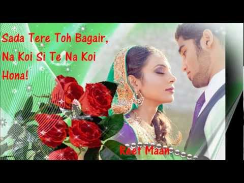 ❀♪♥Sada Tere Toh Bagair♥♪❀ New  Punjabi Love Song...