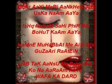 Dil Apna Dena Khata Ho Gaya Hai Tujhe Pyaar Karna Saza Ho Gaya Hai video