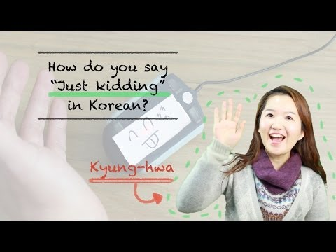 "How Do You Say ""Just kidding"" In Korean?"