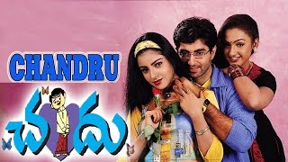 Chandru Telugu Movie | Karthik, Pandiarajan, Radha Ravi, Urvashi | Full Length Movie