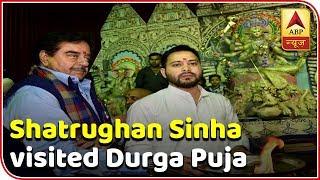 Kaun Jitega 2019: BJP Leader Shatrughan Sinha Performs 'Rajyabhishek' Of Tejashwi Yadav | ABP News