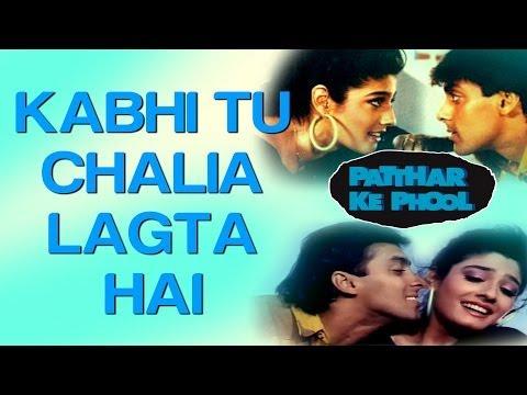 Kabhi Tu Chhalia Lagta Hai - Patthar Ke Phool | Salman & Raveena...