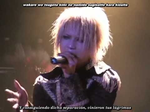 Hizaki grace project race wish free mp3 download