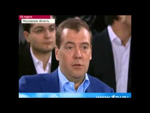 Котенок Медведева, чиновники и коррупция
