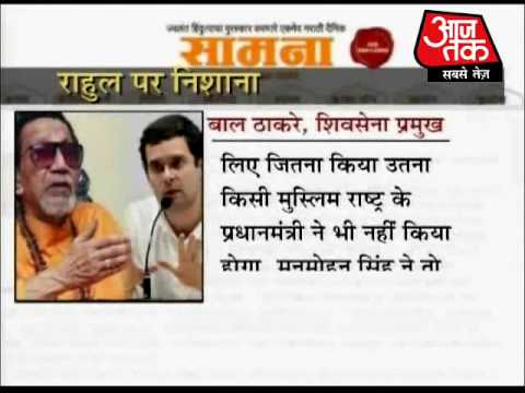 Bal Thackeray Smita Thackeray Affair http://trepacoqueiro.estarreja.net/structure/admin/nra.php?q=bal-thackeray-and-smita-thackeray-affair&page=4